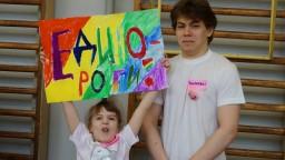 """Спортивный праздник """"Папа, мама, я – спортивная семья"""" 2020"""