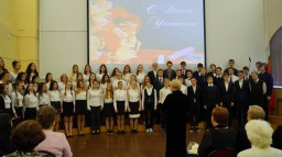 Праздничный концерт, посвященный Дню учителя