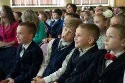 Праздник чествования лучших учащихся. 1-4-е классы