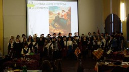 Праздник, посвящённый творчеству Роберта Бёрнса