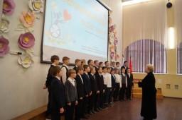 Благотворительный концерт для родителей учащихся 1-11-х классов в пользу Центра социальной реабилитации инвалидов и детей-инвали