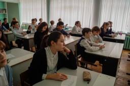 День Познания. XIV Игнатьевские чтения.1-11-е классы
