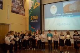 Праздник чествования лучших учащихся. 5-10-е классы