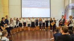 Торжественное церемония награждения учеников средней школы