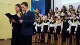 Концерт, посвященный 80-летию Гаврилина