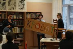 Литературное кафе 2017