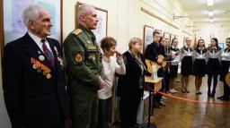 Выставка «Служу Отечеству»