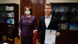 Награждение победителей и призеров регионального конкурса мультимедийных проектов