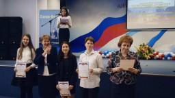 Торжественная церемония награждения грамотами ( за особые успехи в области дополнительного образования)