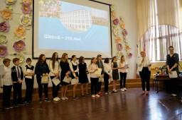 Праздник чествования лучших учащихся по итогам 2017/2018 уч.года. 5-10-е кл.