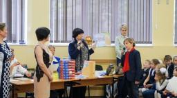 Награждение лучших учеников начальной школы