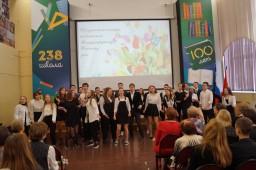 Праздничный концерт, посвященный Международному женскому дню