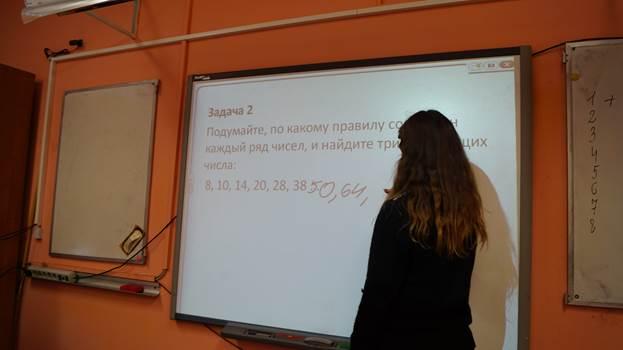 Игра по станциям по математике «Поиски сокровищ знаний» 5А, 5Б, классы