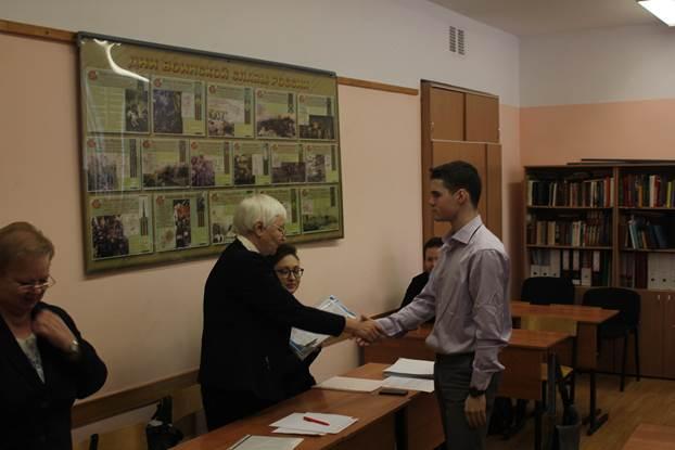 IX Межшкольная научно-практическая конференция старшеклассников «Лабиринты науки»