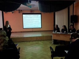 XI Межшкольная научная конференция старшеклассников