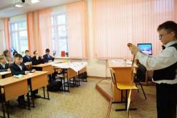День науки и культуры XIII Игнатьевские чтения. Учащиеся 5-6 классов