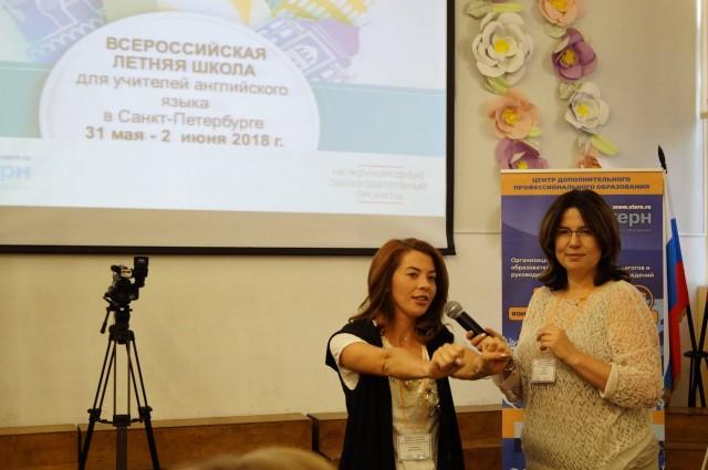 Всероссийская летняя школа для учителей английского языка.