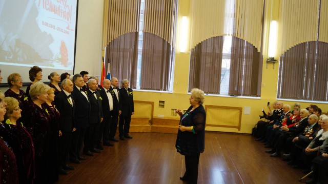 Концерт, посвященный 74-й годовщине снятия и 75-й годовщине прорыва блокады Ленинграда