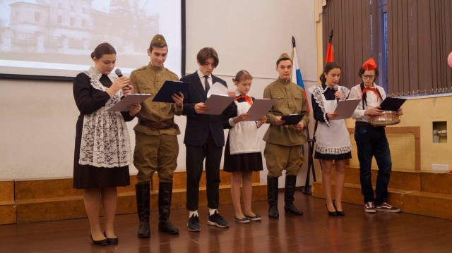 Старт юбилейных мероприятий к 100-летию школы