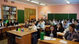 """X межшкольная конференция старшеклассников """"Лабиринты науки"""""""