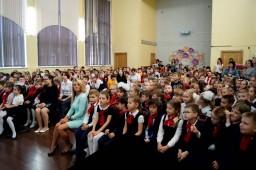 Праздник чествования лучших учащихся по итогам 2017/2018 уч.года. 1-4-е кл.