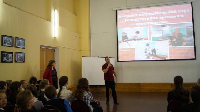Запись учащихся 1-11-х классов в объединения и секции Отделения дополнительного образования детей