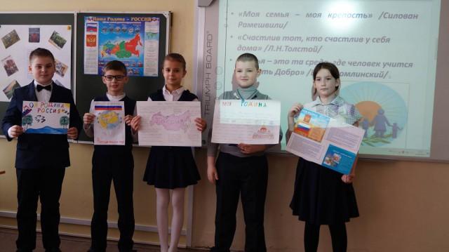 Всероссийский классный час Моя семья, моё отечество