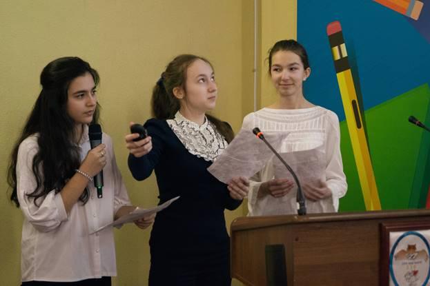 XI Межшкольная научная конференция старшеклассников «Лабиринты науки». 8-11 классы