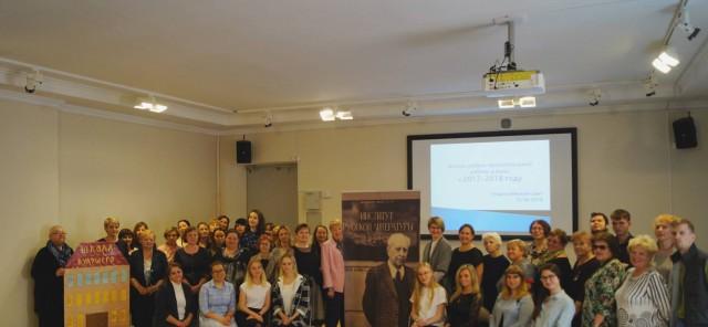 Педагогический совет «Анализ учебно-воспитательной работы школы в  2017/2018 учебном году»