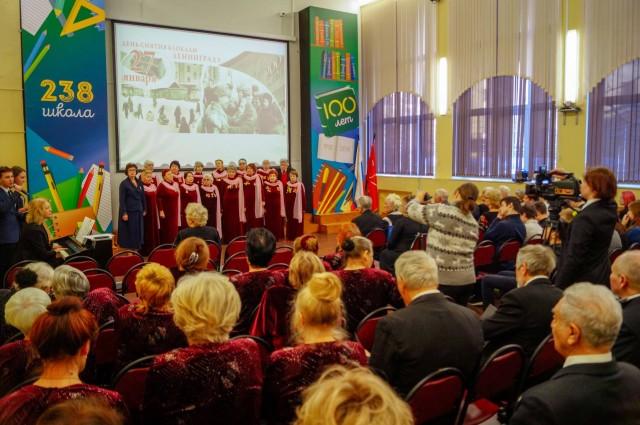 Праздничный концерт, посвященный 75-й годовщине освобождения Ленинграда от вражеской блокады.
