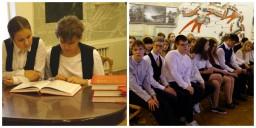 Общегородские поминальные чтения,посвященные началу блокады Ленинграда. 8-11 классы. Особняк Румянцева