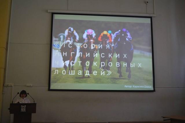Игнатьевские чтения 5-8 класс 2017
