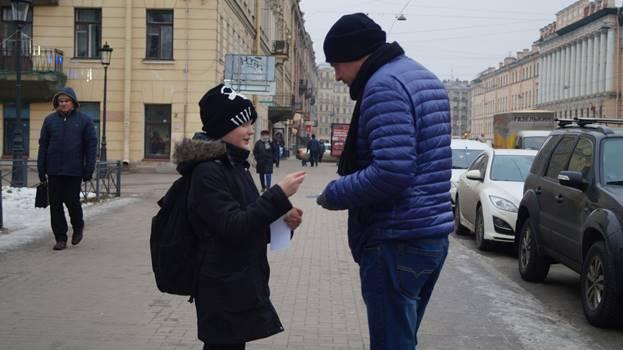 """Акция """"Заметный пешеход"""""""