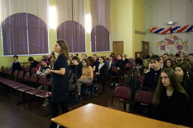 Образовательная лекция «Образование за рубежом». 10-11 классы