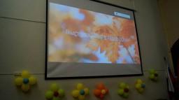 Подведение итогов конкурса «Золотая осень»